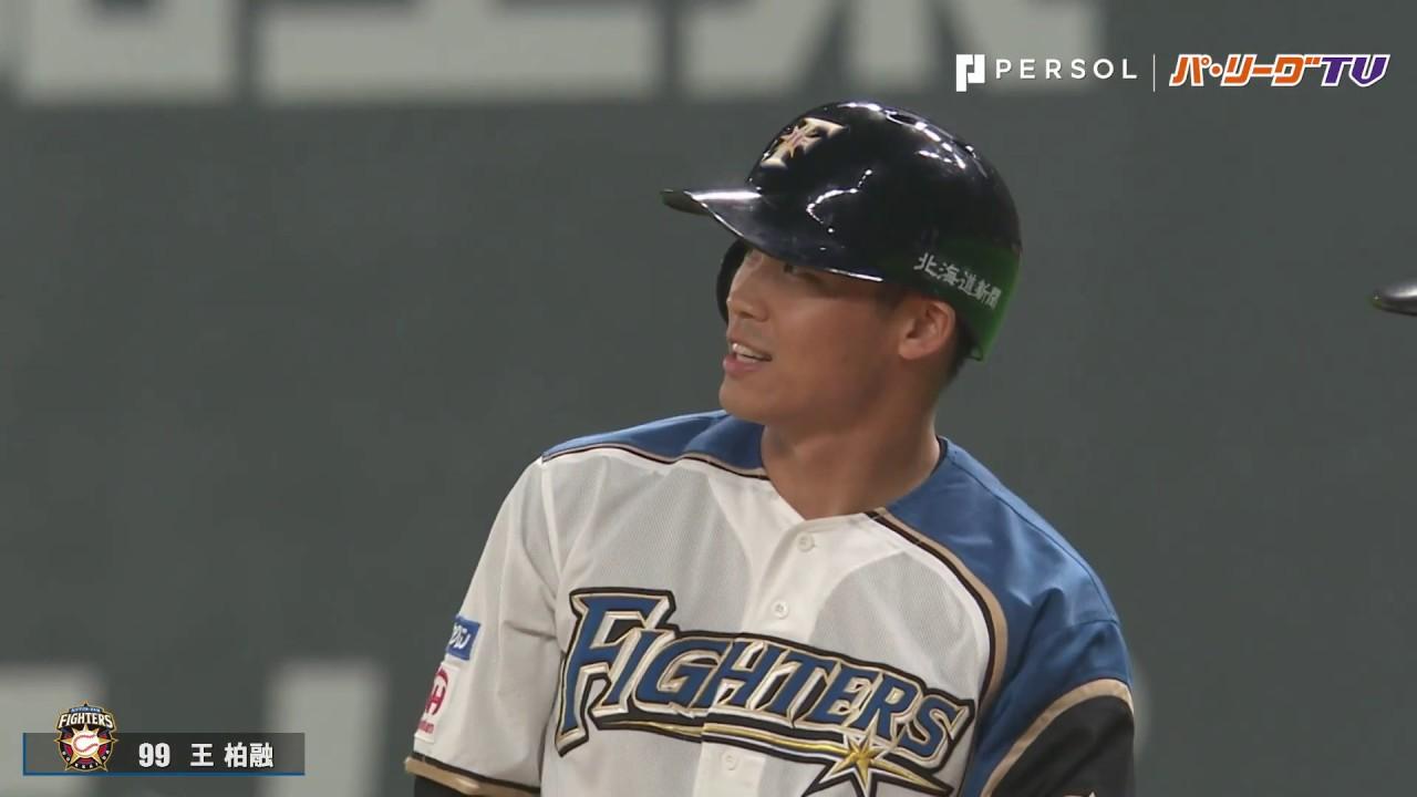 大田 泰 示 昨季盗塁王を普通に刺す、大田泰示のありえない強肩
